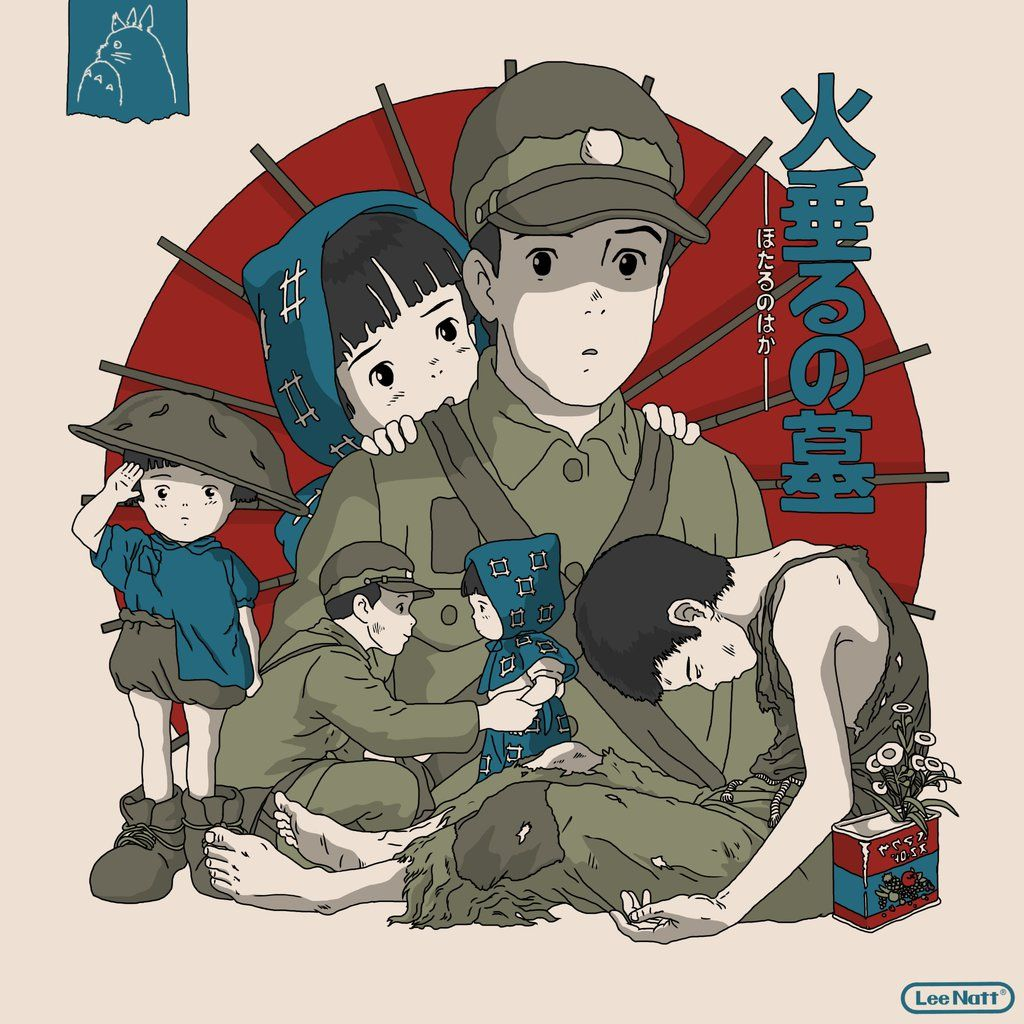 Grave Of The Fireflies Poster by on