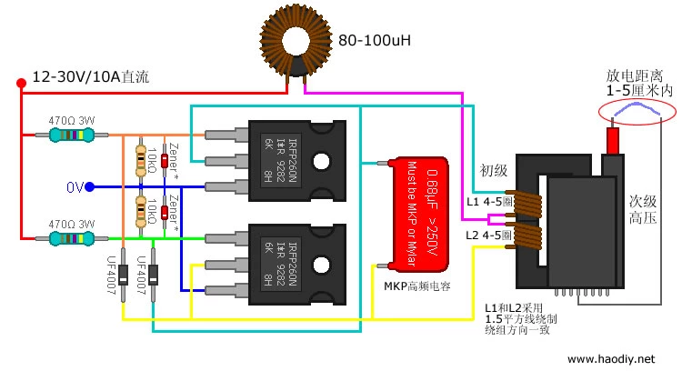Finished Zvs Tesla Coil Power Boost High Voltage Generator Drive Plate Induction Heating Tesla Coil Induction Heating Electronic Circuit Projects
