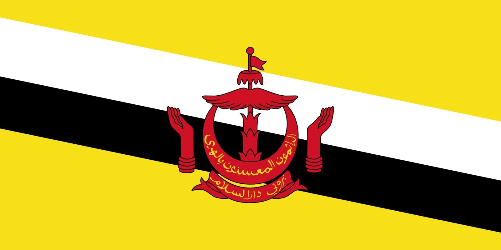 Asean Flag Free Large Images Brunei Flag Brunei Flags Of The World