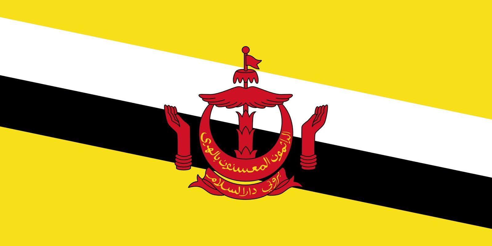 Gambar Lambang Negara Brunei Darussalam