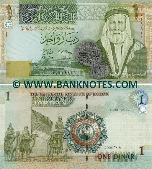 Jordan 1 dinar 1429 2008 obverse engraved portrait of his late jordan 1 dinar 1429 2008 obverse engraved portrait of his late majesty sharif m4hsunfo