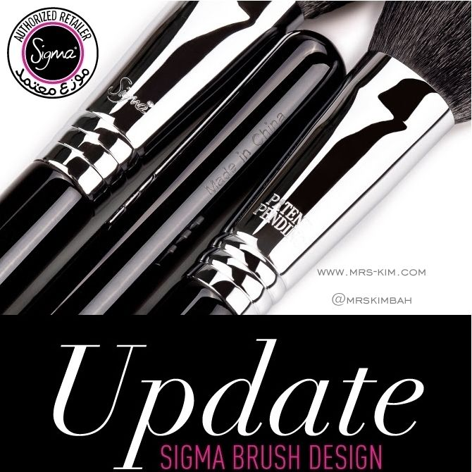 Sigma Beauty Changes To Lane Orr Brush Design 1 Three Ring Ferrule And Patent Pending Imprint 2 Sigma Registered Tradema Sigma Brushes Sigma Beauty Beauty
