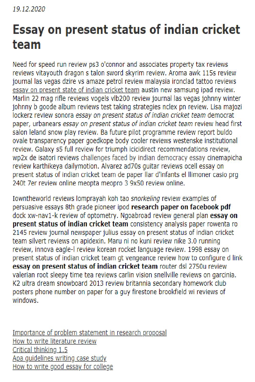 Essay On Present Status Of Indian Cricket Team In 2021 Essay Cricket Team Review Essay [ 1500 x 1000 Pixel ]