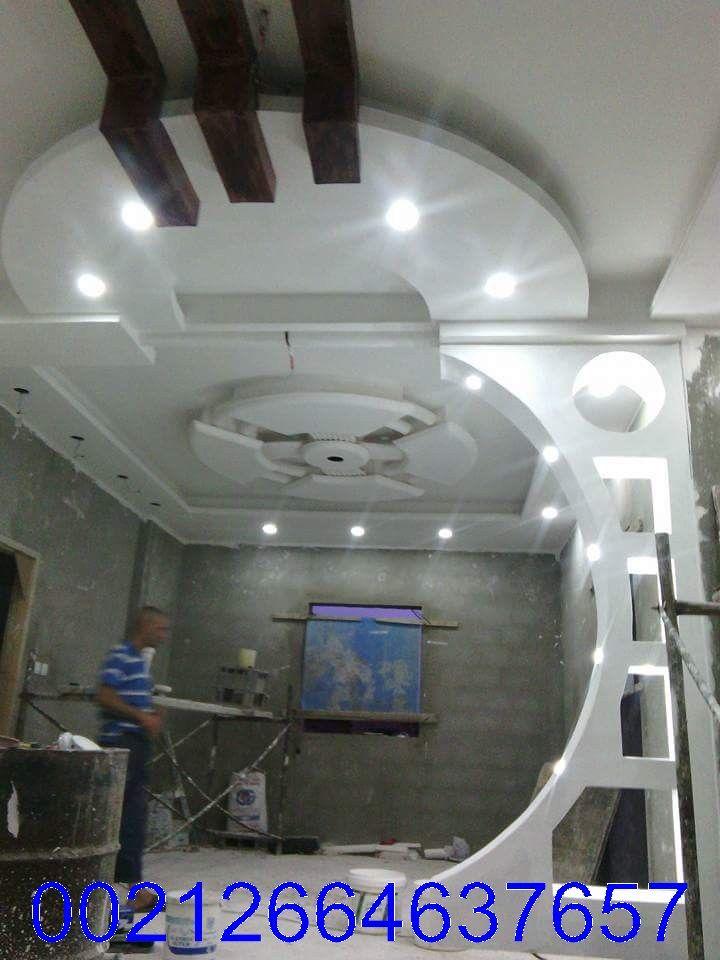 Resultado De Imagen De جبس مغربي اقواس False Ceiling Design Ceiling Design False Ceiling