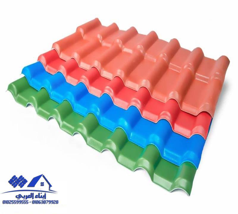 Pvc قرميد بلاستيك Ice Tray Tray Novelty