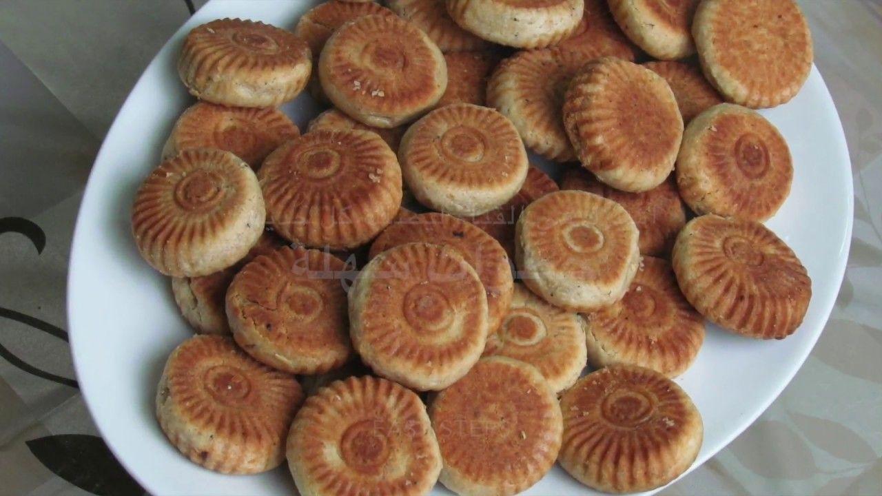 طريقه عمل معمول التمر الهش بآلة المعمول Maamoul Arabic Dessert Dates Biscuit Recipe Youtube Cookie Decorating Food Breakfast