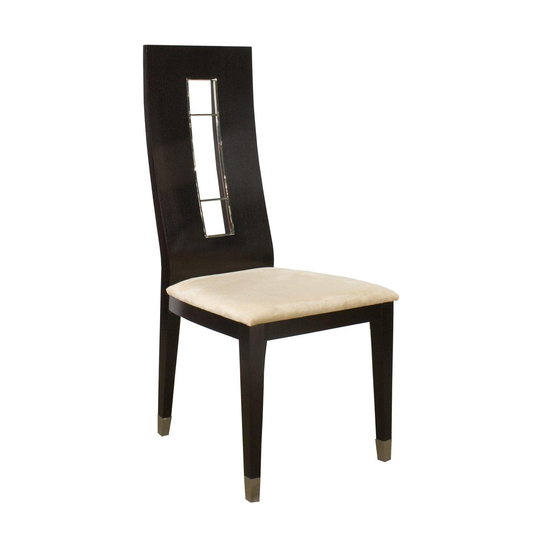 sharelle furnishings novowchairwenge novo dining chair wenge  - sharelle furnishings novowchairwenge novo dining chair wenge