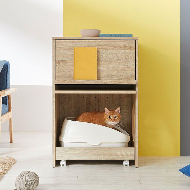 猫と暮らそう 猫 トイレ インテリア 家具 猫の家具