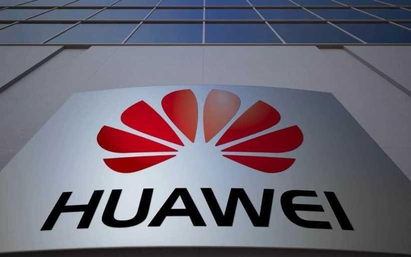 Huawei зарегистрировала товарный знак | Знаки