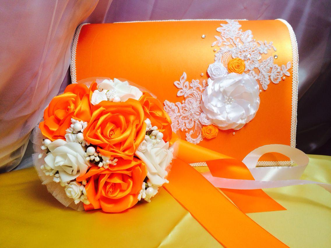 Оранжевое счастье для прекрасной и солнечной пары