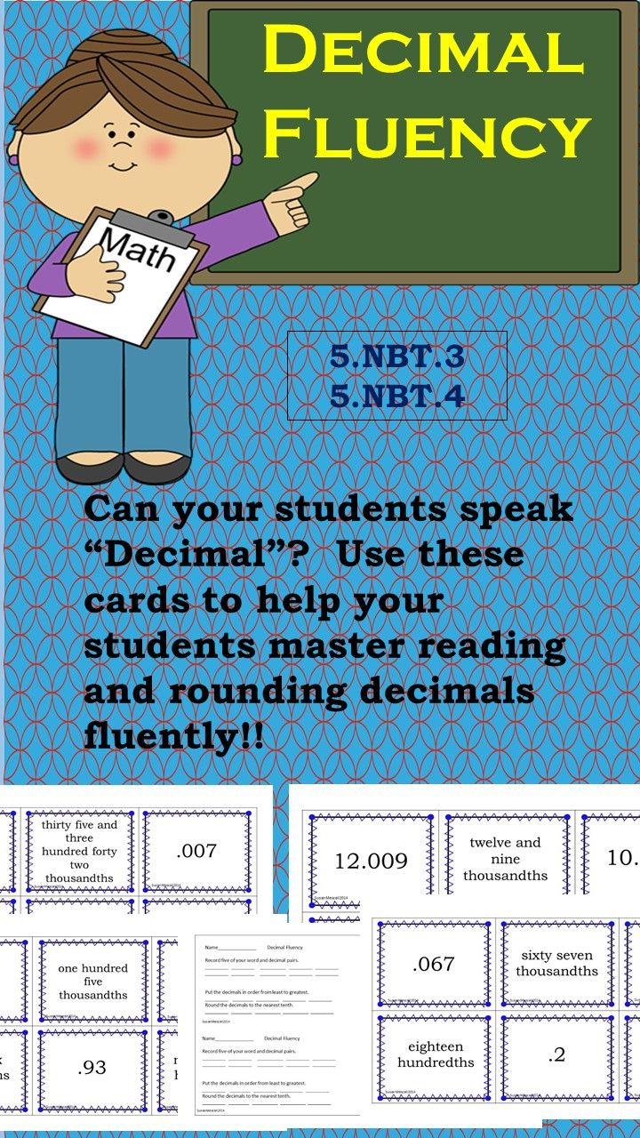 Decimal activities and assessments decimal number concentration do your students struggle with decimal fluency do they find it hard or confusing to round or order decimals the decimal matching game ordering and falaconquin
