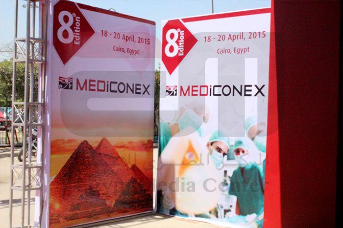 توزيع دليل مصر للأعمال بمعرض Mediconex بمركز القاهرة الدولى للمؤتمرات Emc Egypt Business Guide Cairo Egypt