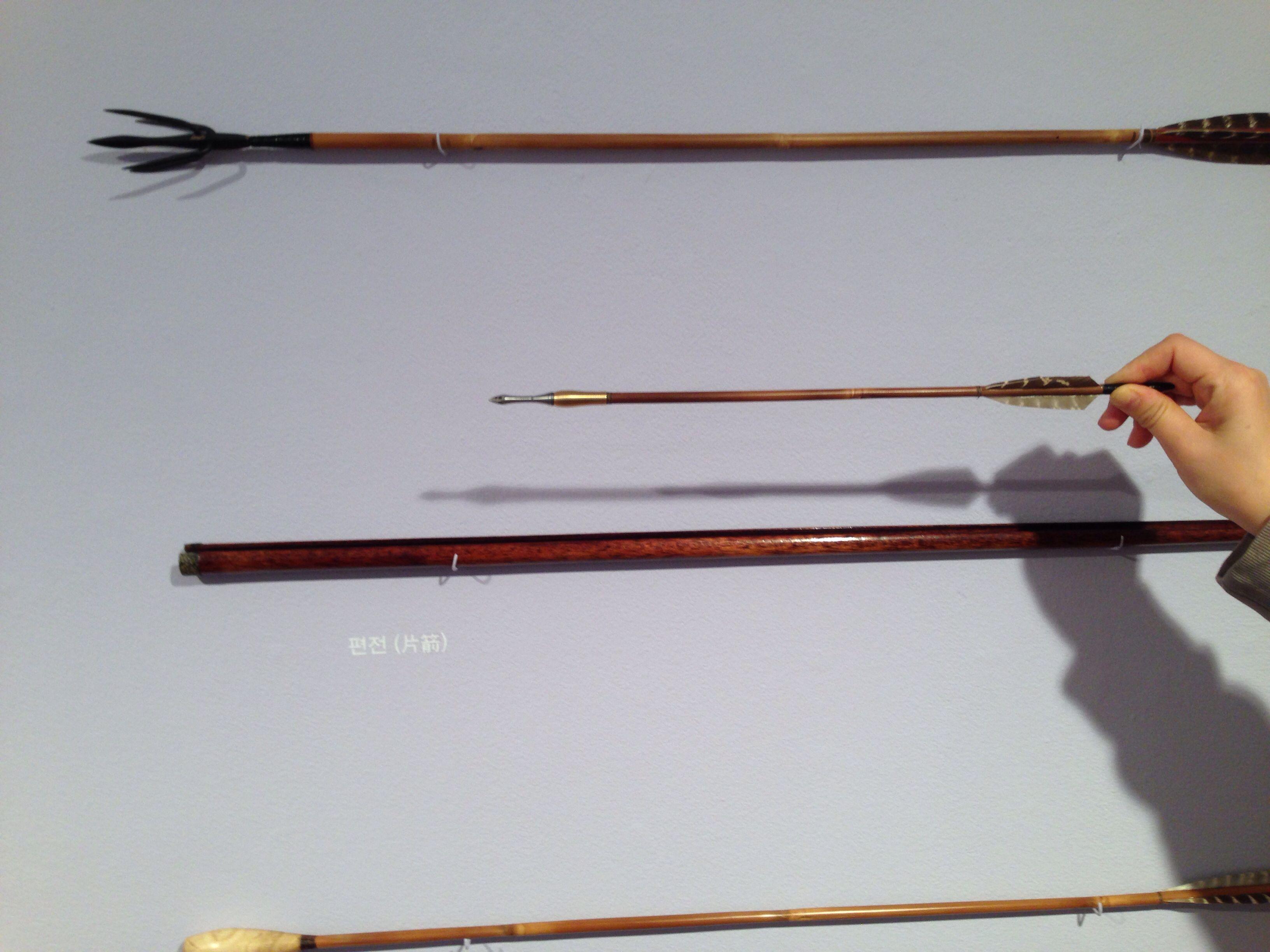 baby arrow