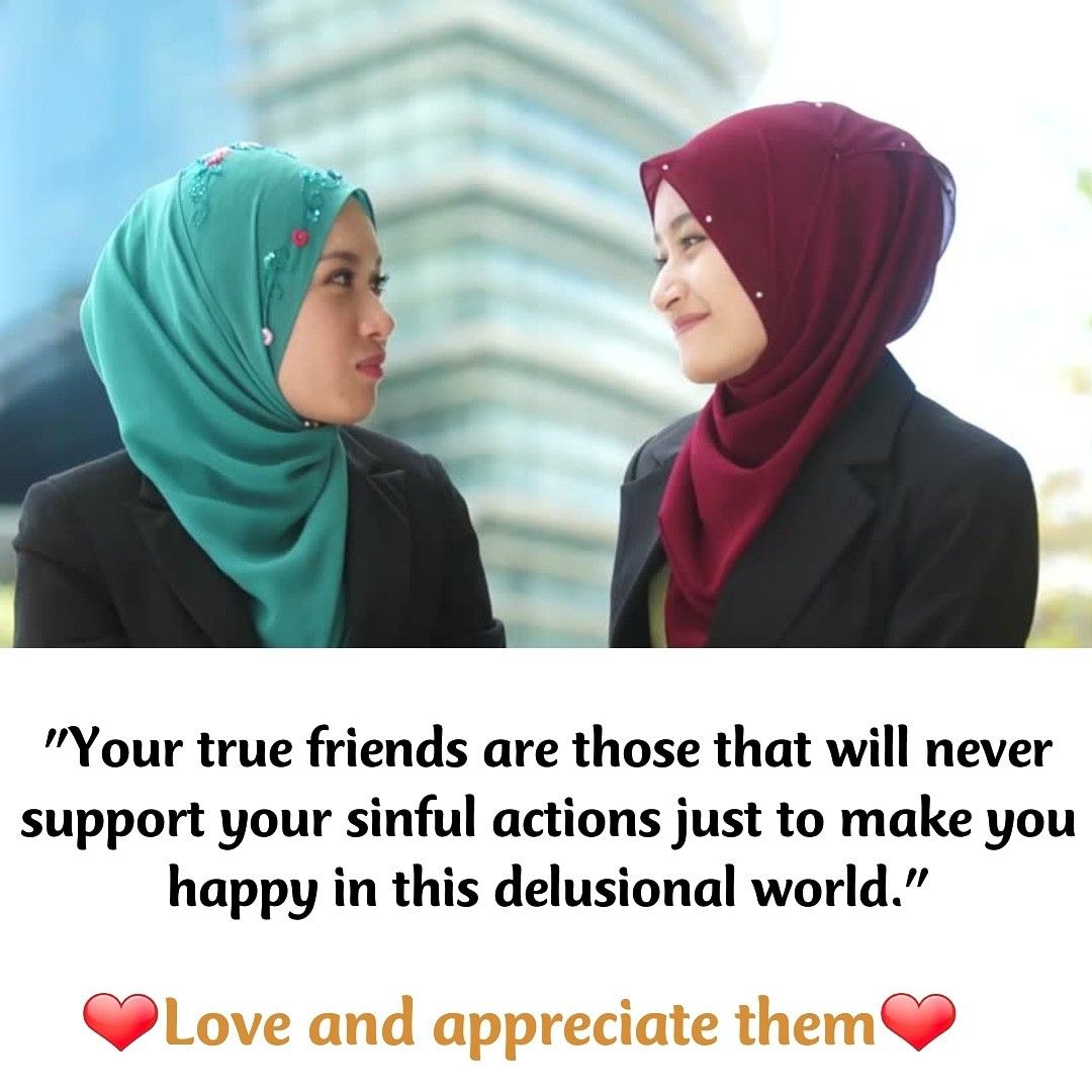 Friends in deen is a friend indeed oh allah allah islam islam quran