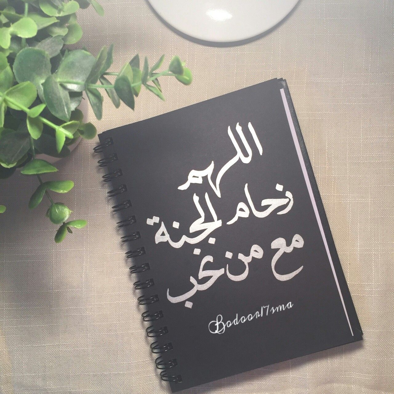 اللهم زحام الجنة مع من نحب Quran Quotes Verses Quran Quotes Love Islamic Quotes Wallpaper