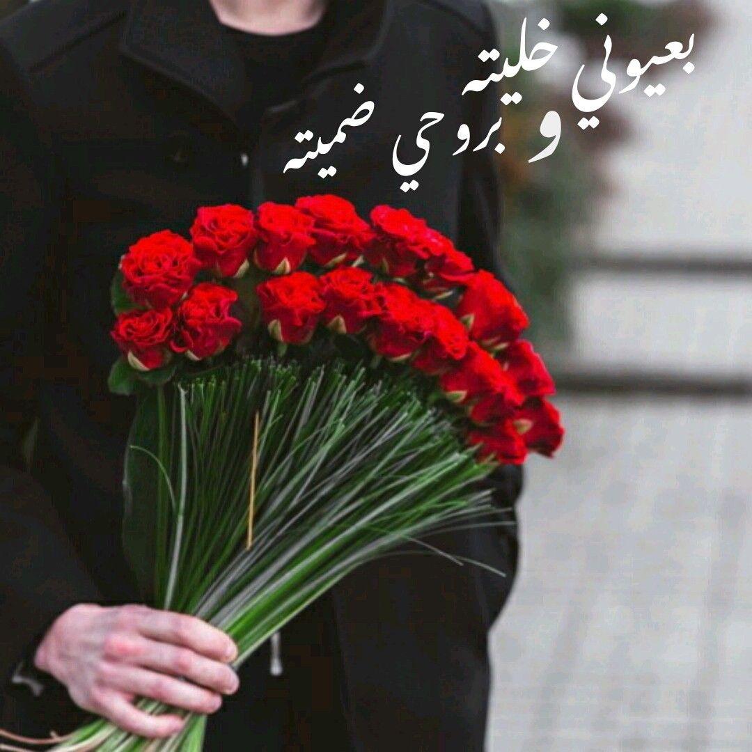 حب حبيبي احبك اعشقك وفاء عمري قمري نجمي وردة وردتي سلام محبة Vegetables Cabbage Love