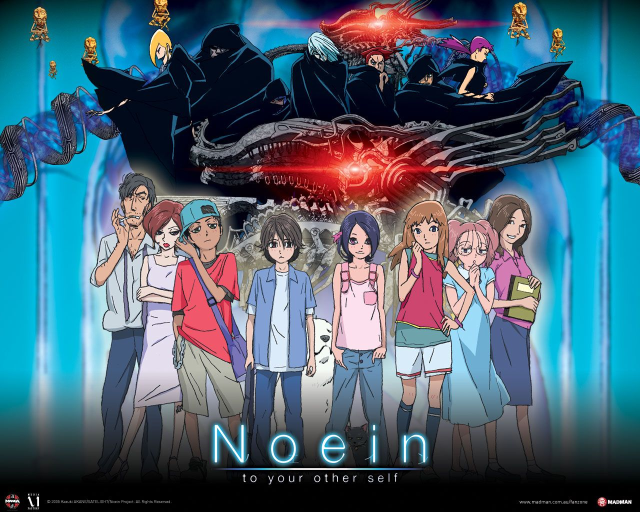 Noein. The only anime I will ever like besides Sailor Moon