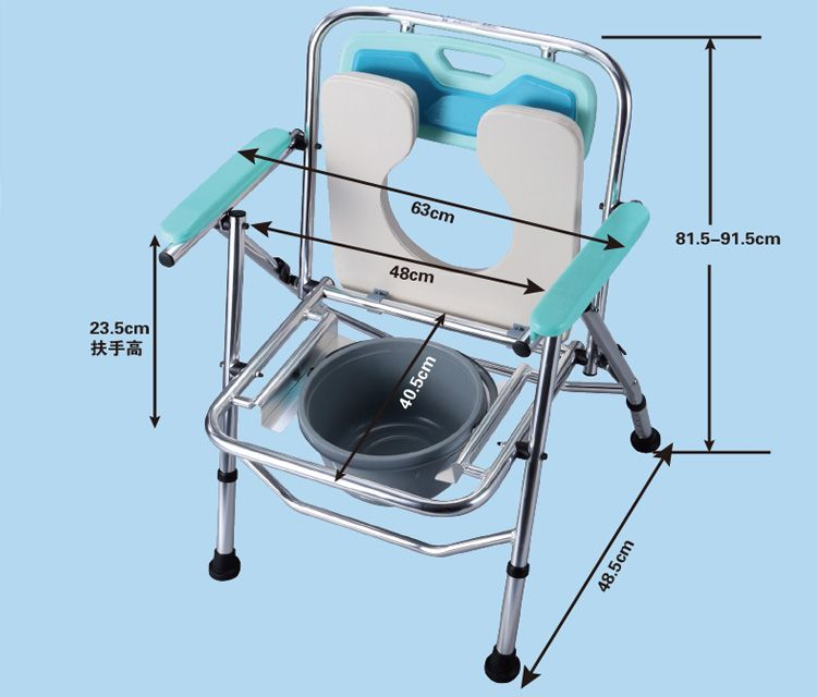 Portable Folding Mobile Toilet Chairs Bath Chair Potty Chair Elderly Seat  Commode Chair
