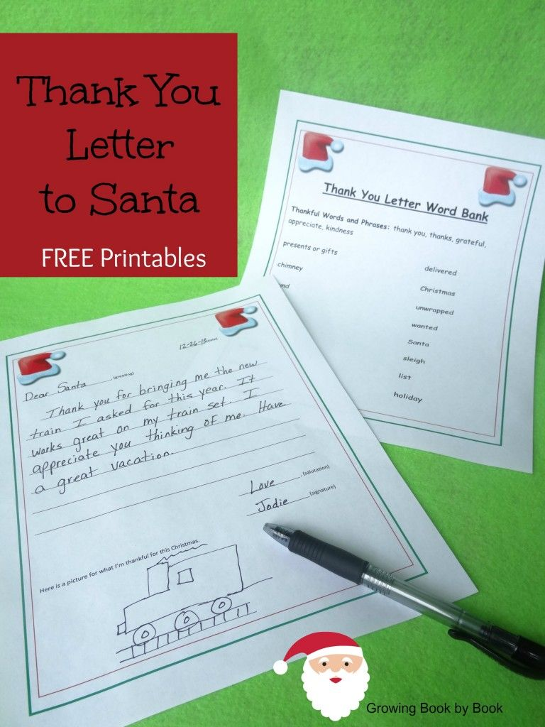 36c89c5889721 Writing a thank you letter to Santa (free printables) from  growingbookbybook.com