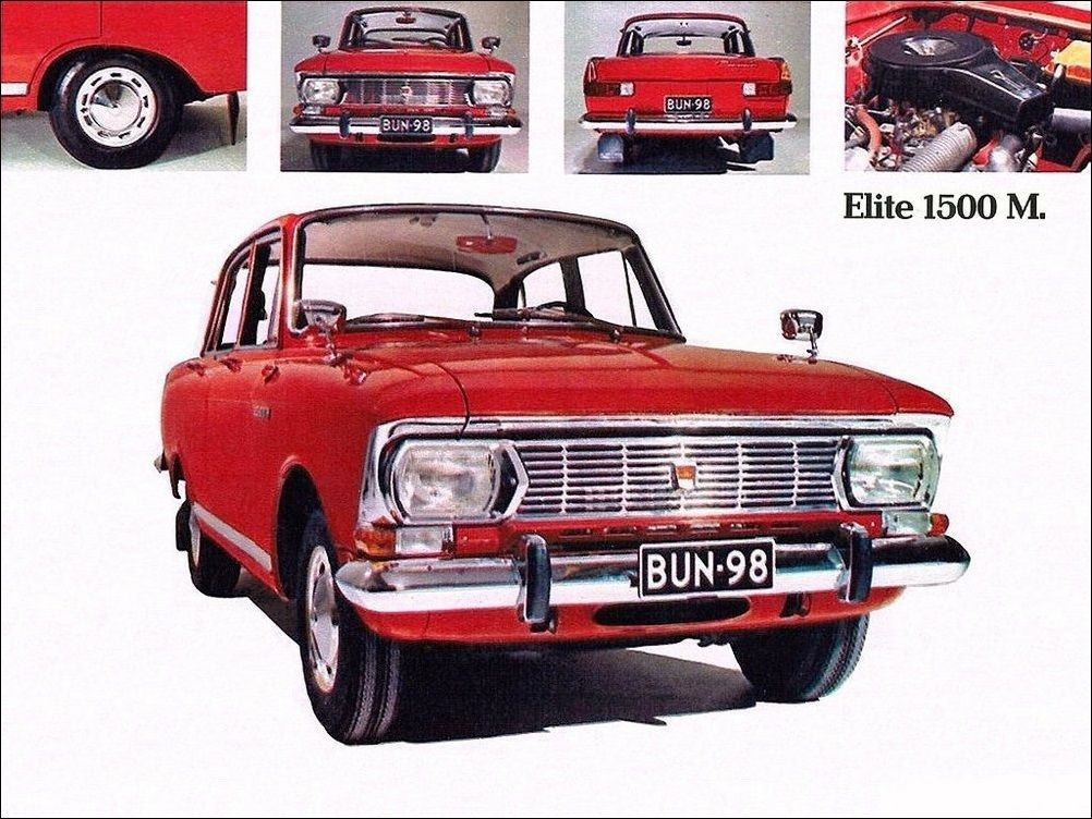Advertising Posters Of Soviet Cars Moskvitch Moskvitch