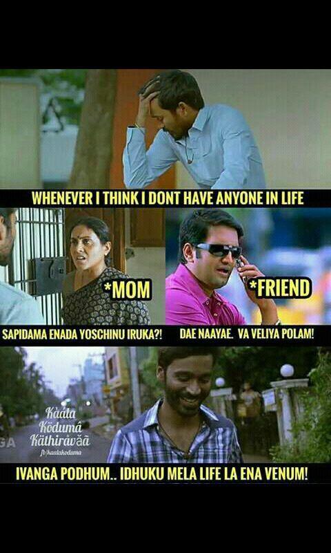 Love U Friends Neengalvi Illatha Life A Ninaithu Kooda Paarka Mudiyaadu Tamil Funny Memes Fun Quotes Funny Favorite Movie Quotes