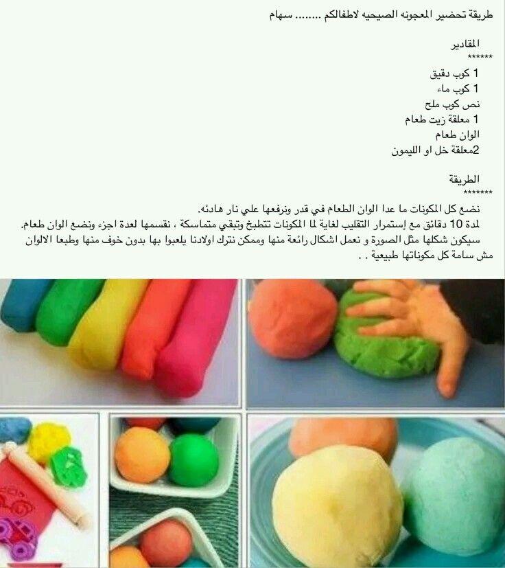 عجينة للاطفال Craft Activities For Kids Polymer Clay Ornaments Clay Ornaments
