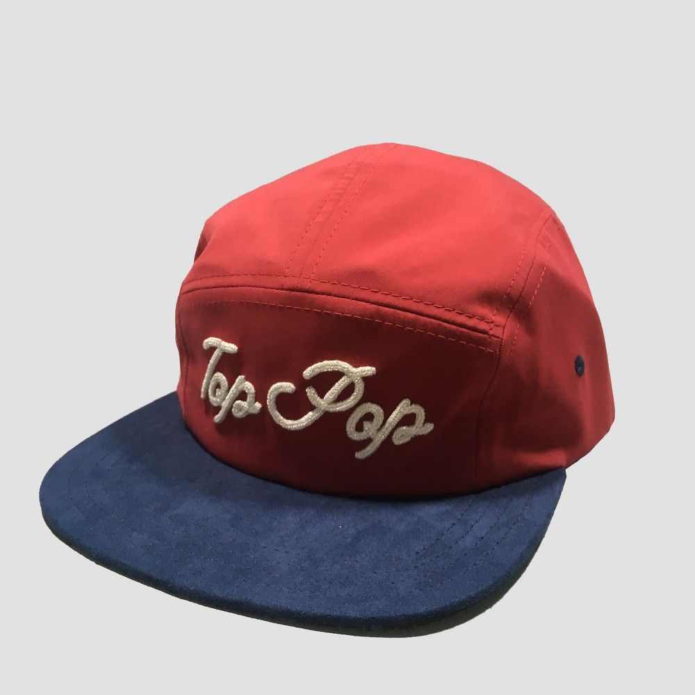 66e82611eeda5 Complete your laid-back look with this Five-Panel Baseball Hat from  Goodfellow and Co. In red with a navy-blue brim this baseball hat will  bring simple ...
