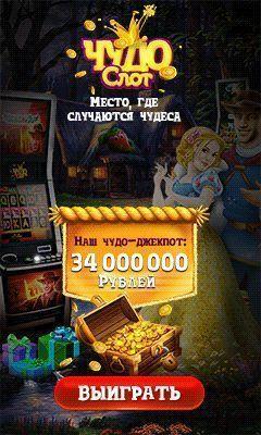 ТОПовые игровые автоматы на деньги всех времен с выводом.Играй онлайн на !