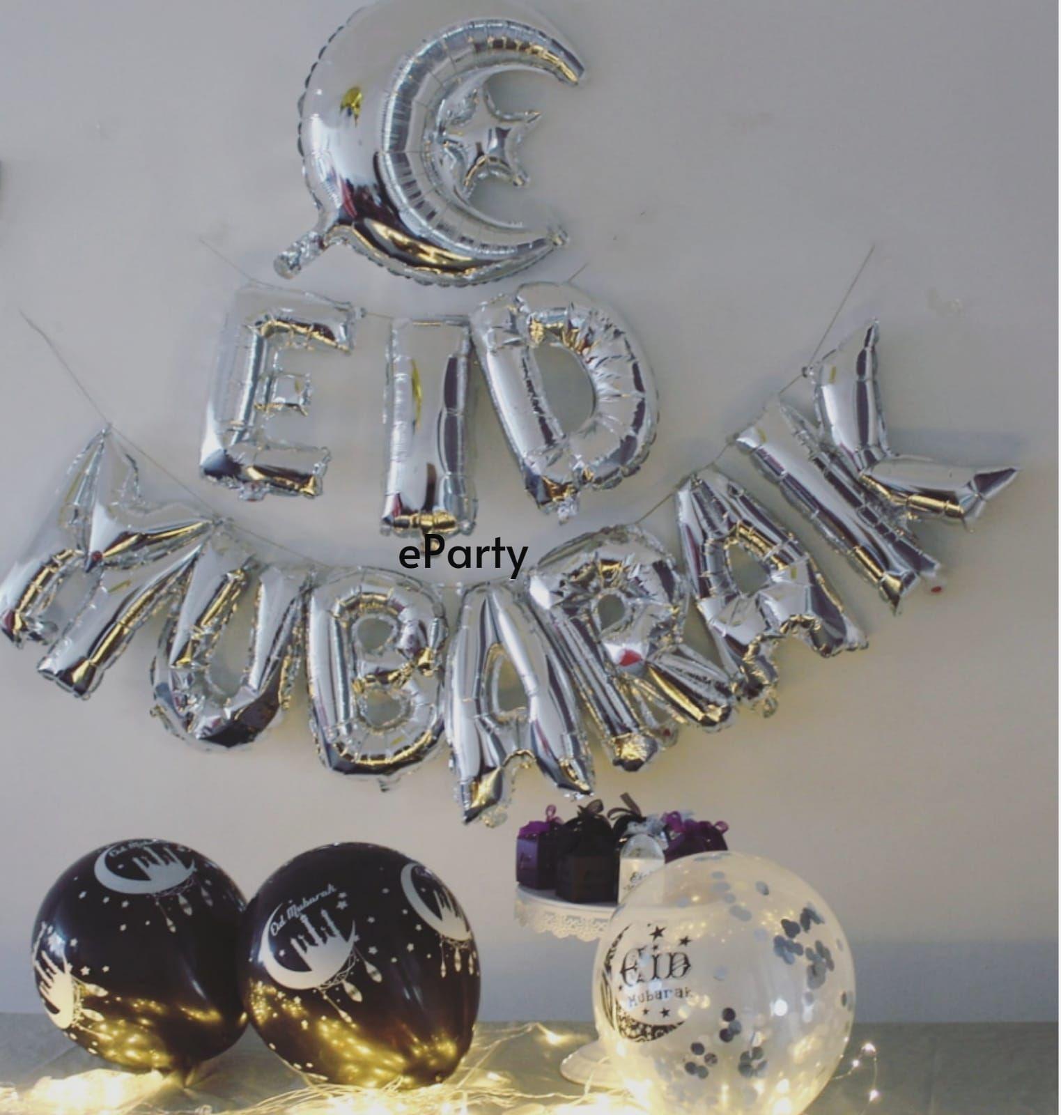 Eid Mubarak Party Decorations Set Silver Eid Balloons Eid Mubarak Decoration Party Decorations
