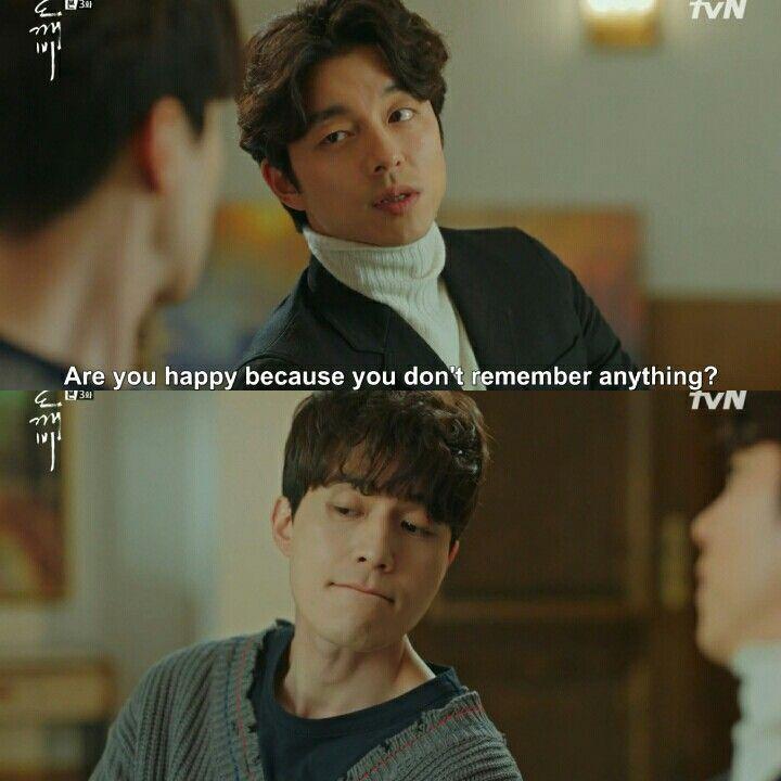kim sun ah and gong yoo dating
