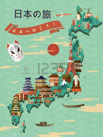 Lovely Japan Travel Map Japan Travel And Go To Japan In Japanese Japan Map Japan Travel Japan Icon