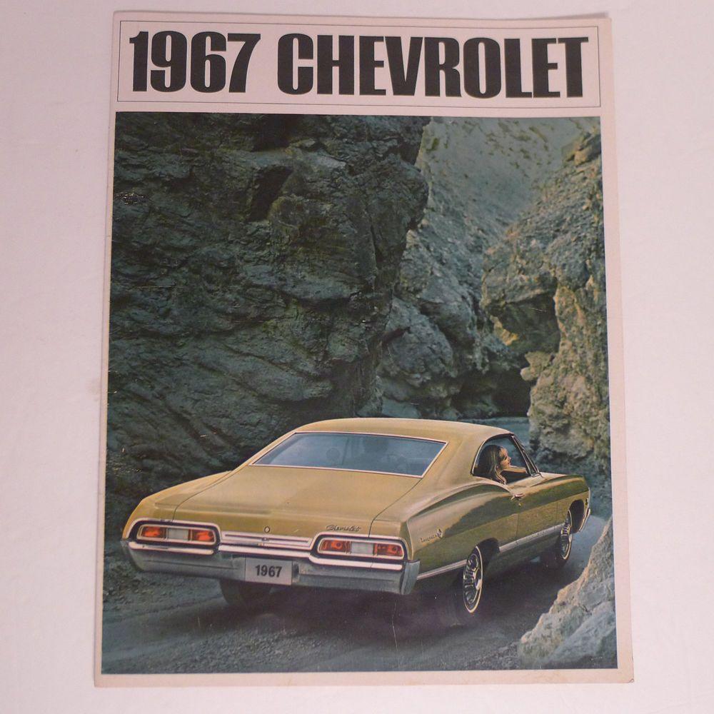 1967 Chevrolet Brochure - Impala / Biscayne / Bel Air / Caprice