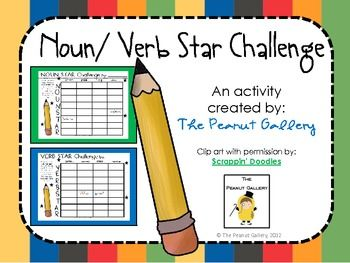 Challenge your students' thinking skills with this noun/verb activity! It's is a great way to practice nouns, verbs, thinking skills, synonyms, voc...