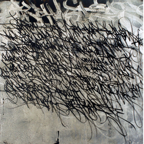 Pin by ElemenoP on ART 1 Art, Abstract, Text art
