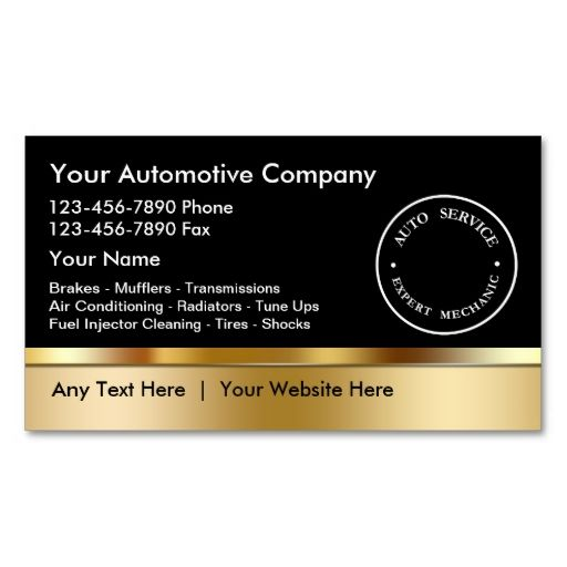 Automotive business cards make your own business card with this automotive business cards reheart Image collections
