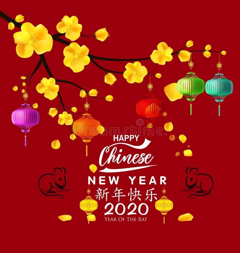 Happy New Year 2020, merry christmas. Happy Chinese New