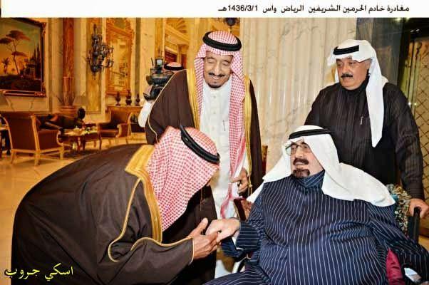 أخر صورة للملك عبد الله بن عبد العزيز قبل وفاته 23 01 2015 Nun Dress Fashion Academic Dress