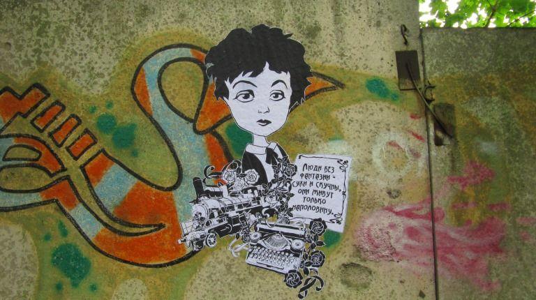 Women S Forum Street Art Project Artwork Of Aleksandra Kachko