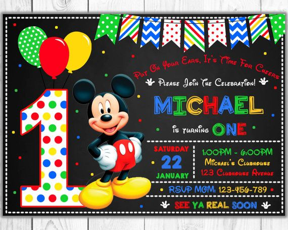 Mickey Mouse Invitation Mickey Mouse Birthday By Omgprints1