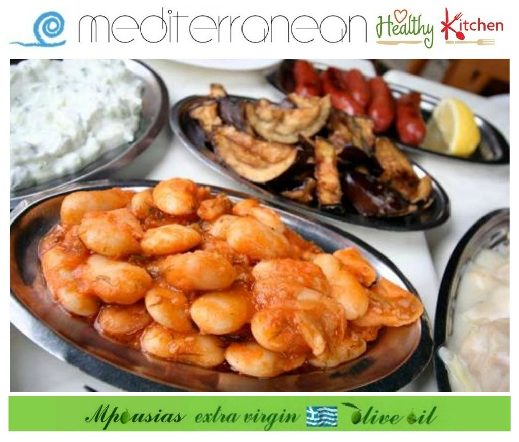 Httpsfacebookpagesmediterranean healthy kitchen this greek style baked bean recipe gigantes plaki is delicious served both hot and cold as a meal or side dish forumfinder Image collections