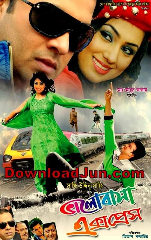 Dilwale bengali 3gp movie free download
