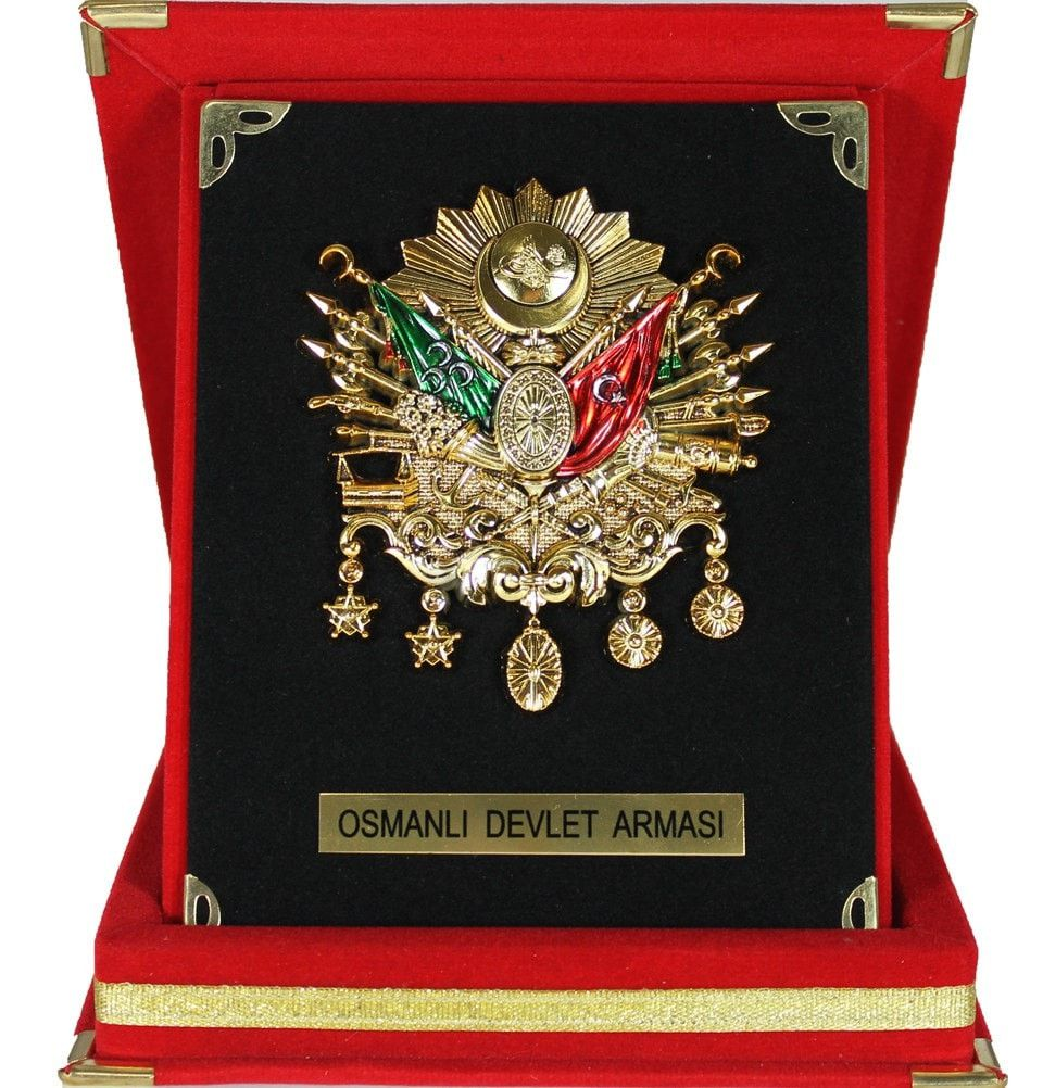 Ottoman Coat of Arms in Red Velvet Case