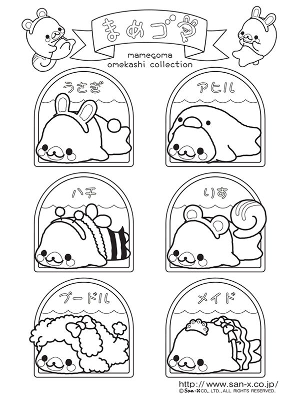 Mamegoma / Coloring Pages | *~Kawaii *n* Friends*~ | Pinterest ...