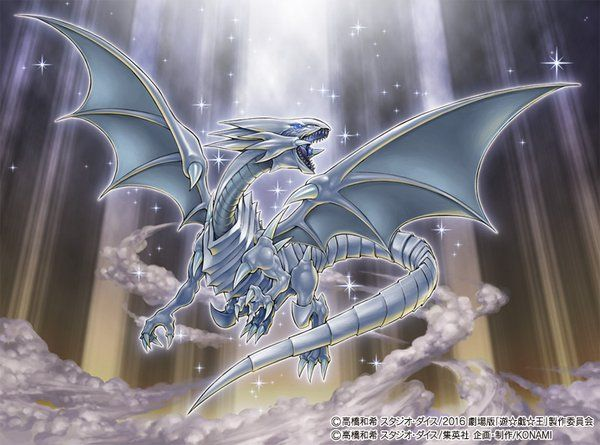 夏谷 かや リオ 映画見ました Ogerwillow White Dragon Dragon Artwork Blue Eyes