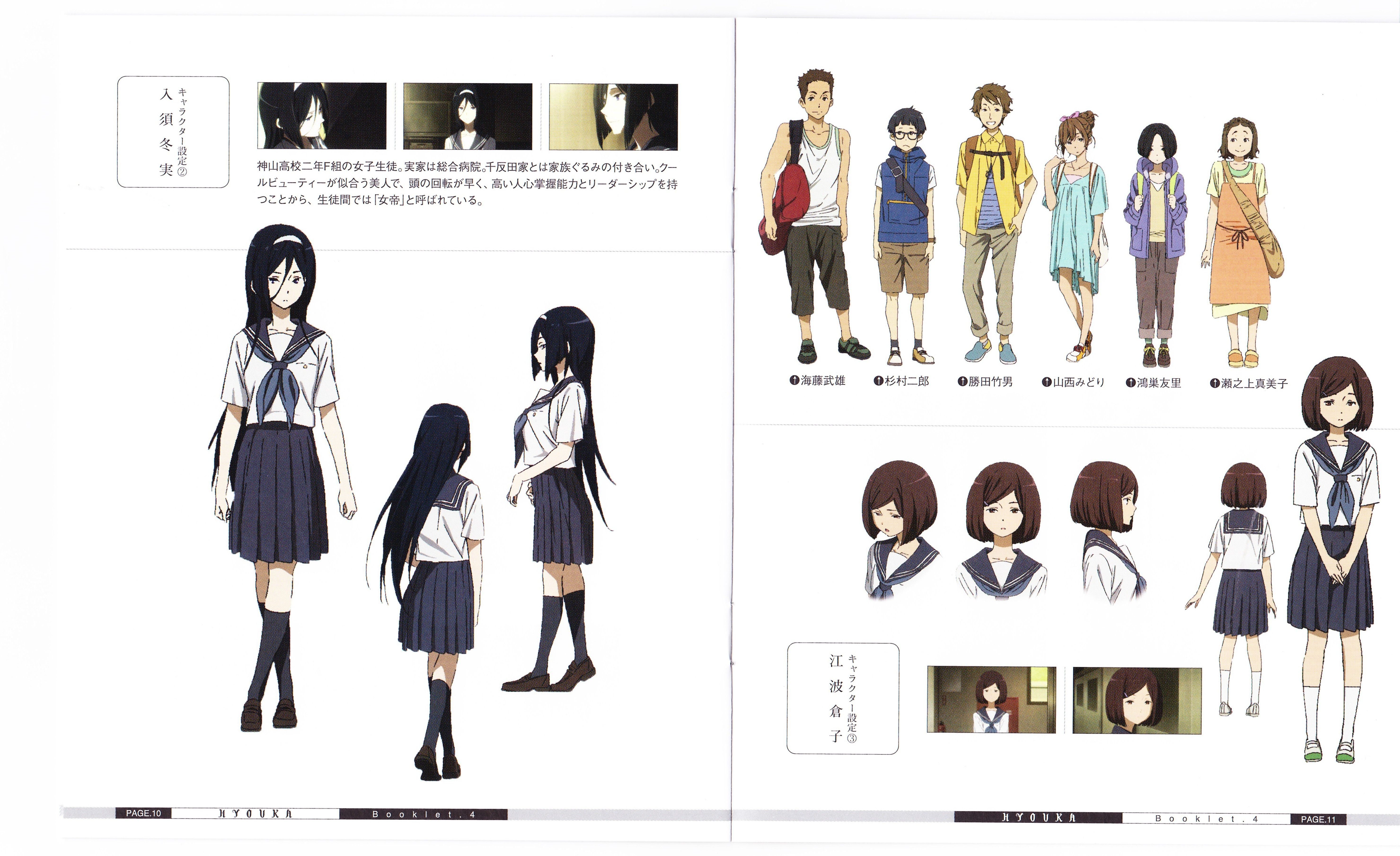 Hyouka Kyoto Animation Minitokyo