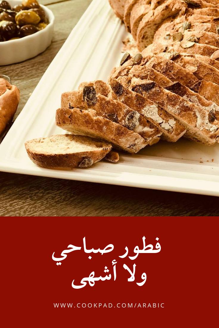 الخبز أو العيش ممكن يكون مقرمش من برا ومن جوا هش و طري وطعمه ولا أطيب شاركنا وصفاتك الخاصة على كوكباد حم ل التطبيق من هذا الرابط Food Breakfast Cereal
