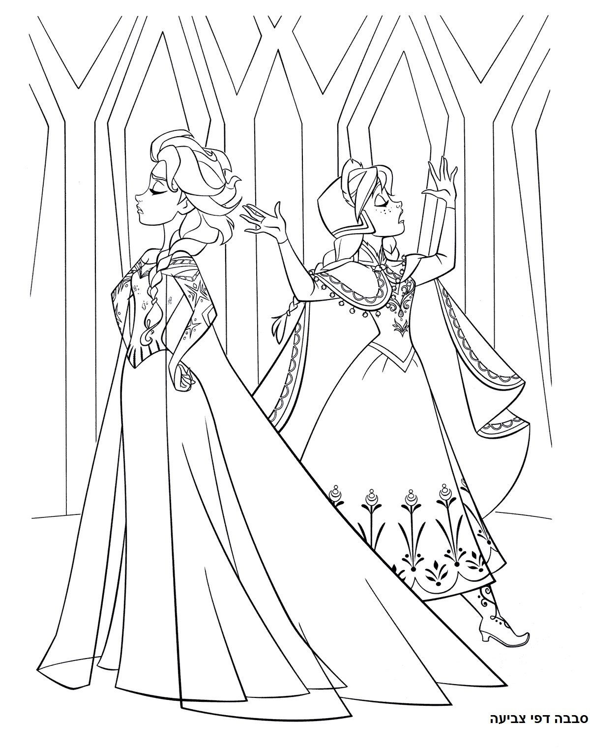21++ Disney princess coloring pages frozen elsa and anna ideas