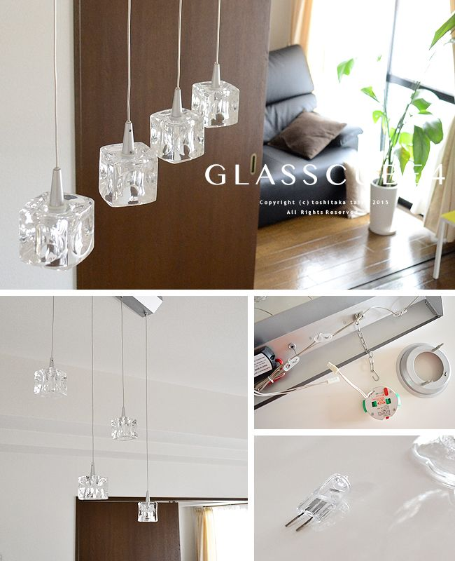 楽天市場 ペンダントライト ガラスキューブ 4 Glasscube 4 Pendant