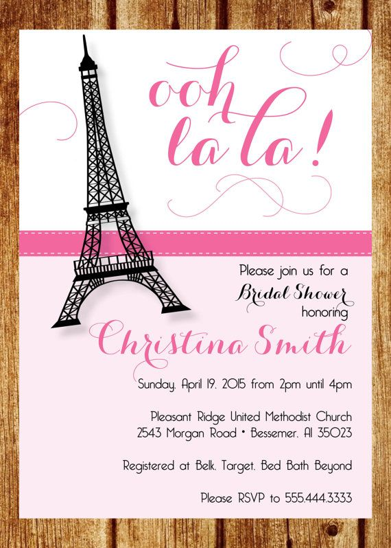 Paris bridal shower invitation paris themed bridal tea pink and paris bridal shower invitation paris themed bridal tea pink and black paris custom digital file paris birthday party invitation filmwisefo