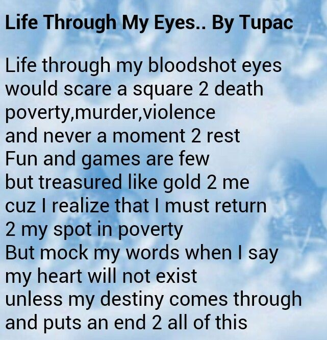 tupac shakur an analysis of Tupac shakur was well known for being a talented artist and actor, but few people were ever aware of his poetry skills it's not hard to imagine when you factor in.